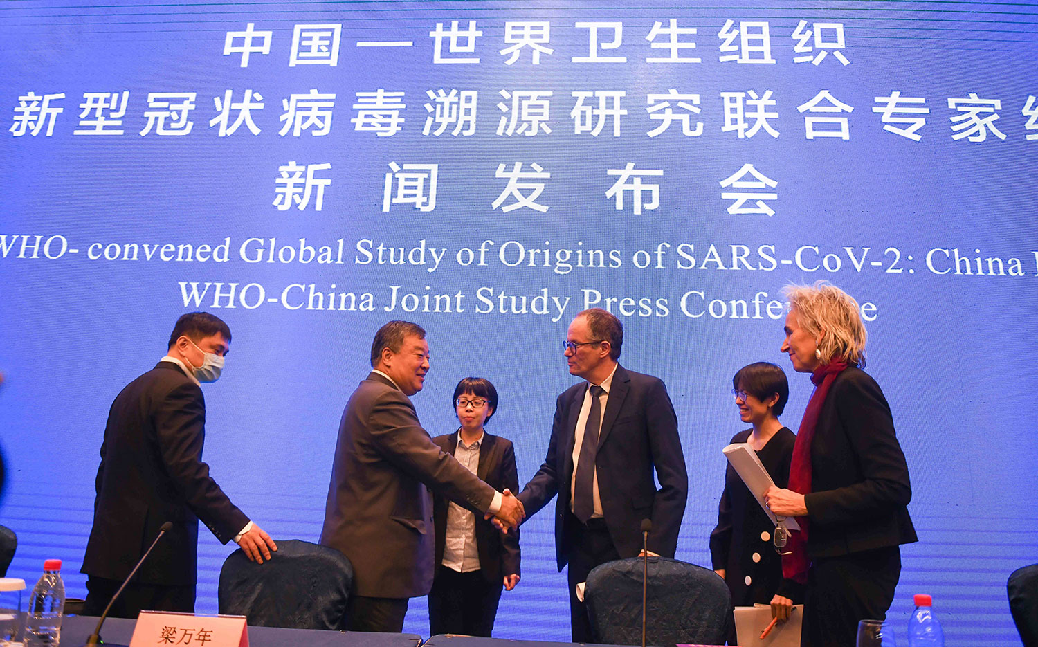 Concerns About The WHO-China Joint Study Or Why We Don't Know More Than Before?