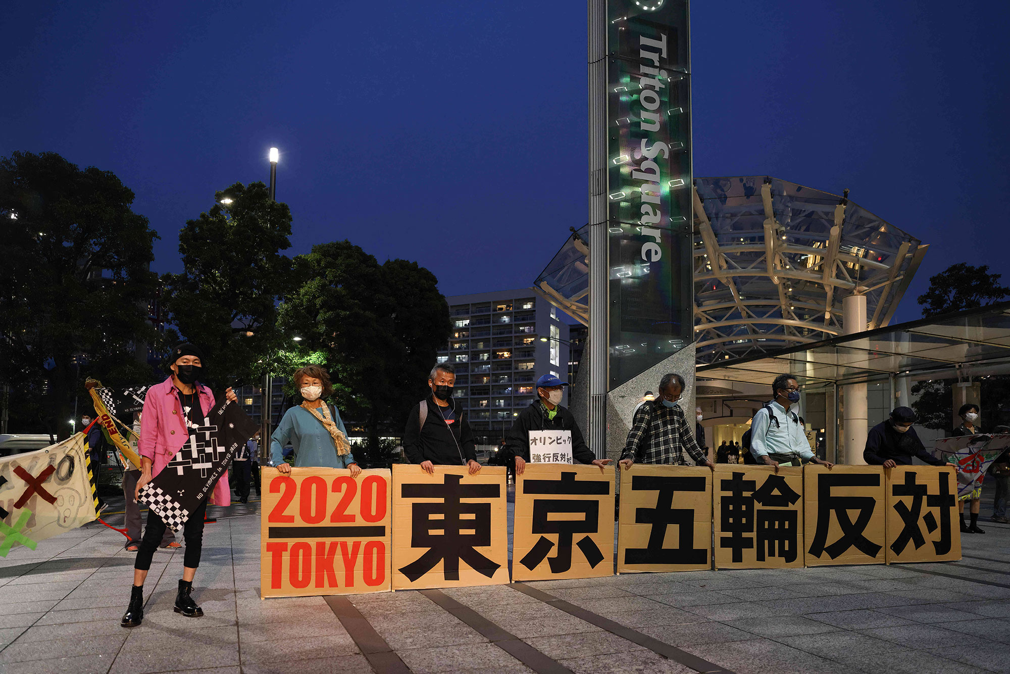 Tokyo Olympics: The Games Haunted by Travel Restrictions and Vaccine Shortages