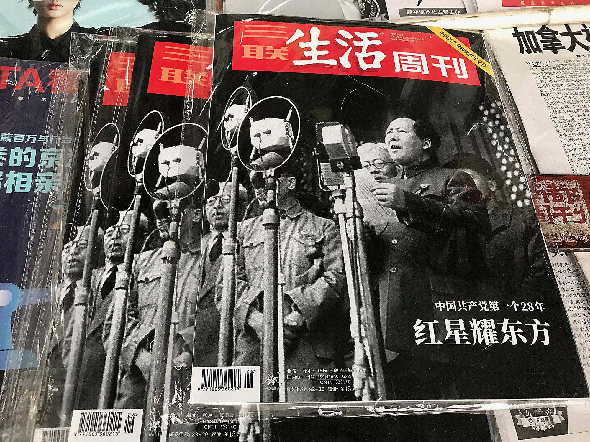 中国共产党100年:领导和误导