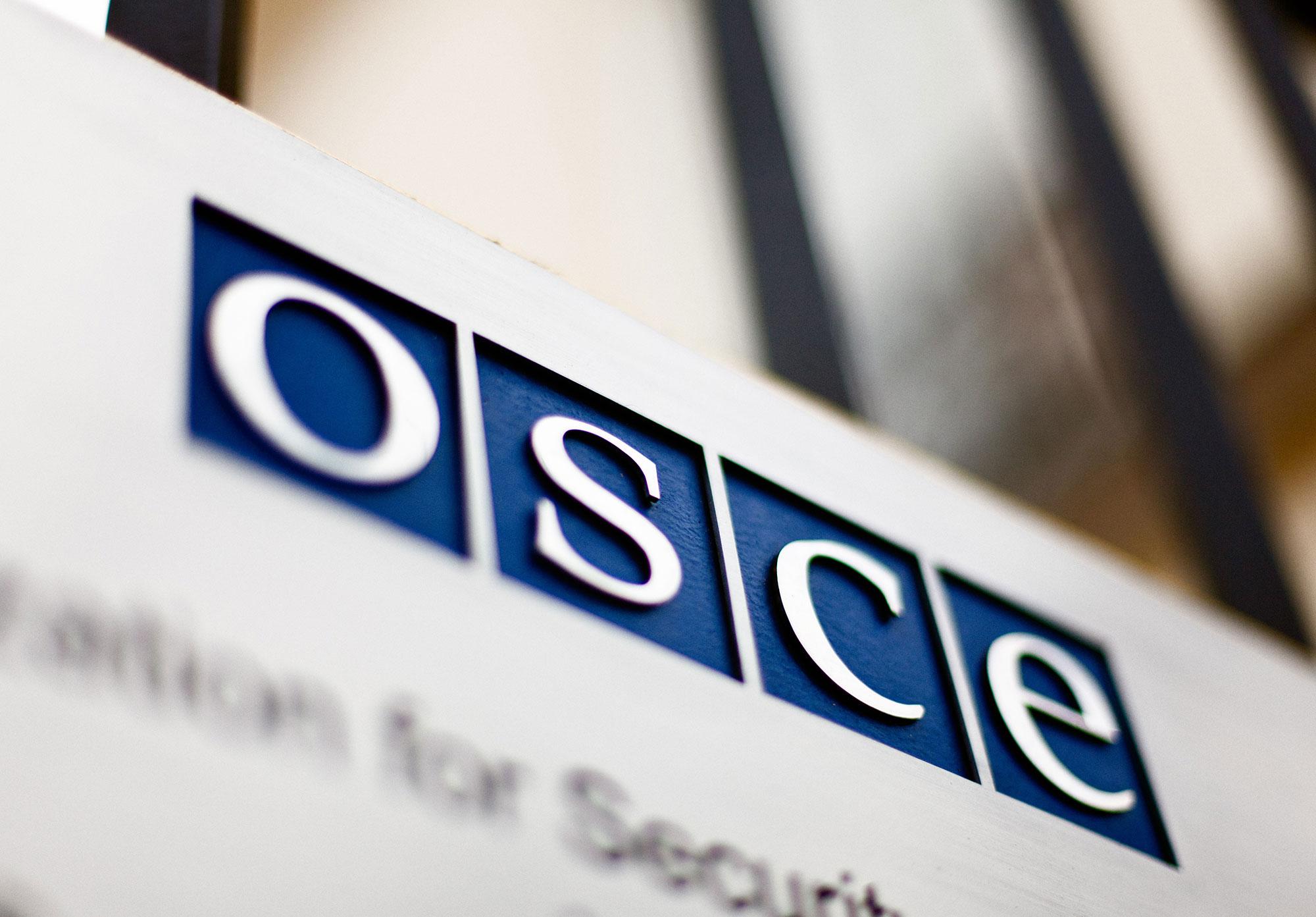 欧安组织:全面合作安全的典范