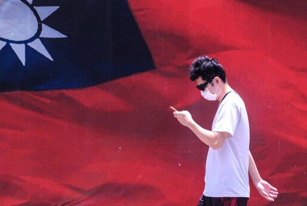 TaiwanDemocracyTech